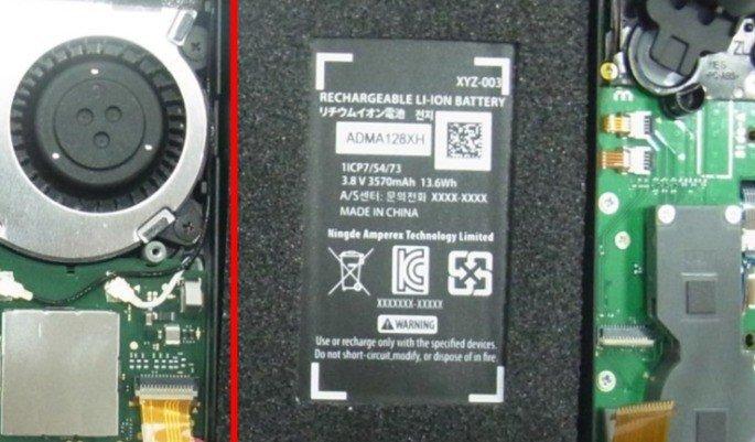 Nintendo Switch Lite Bateria