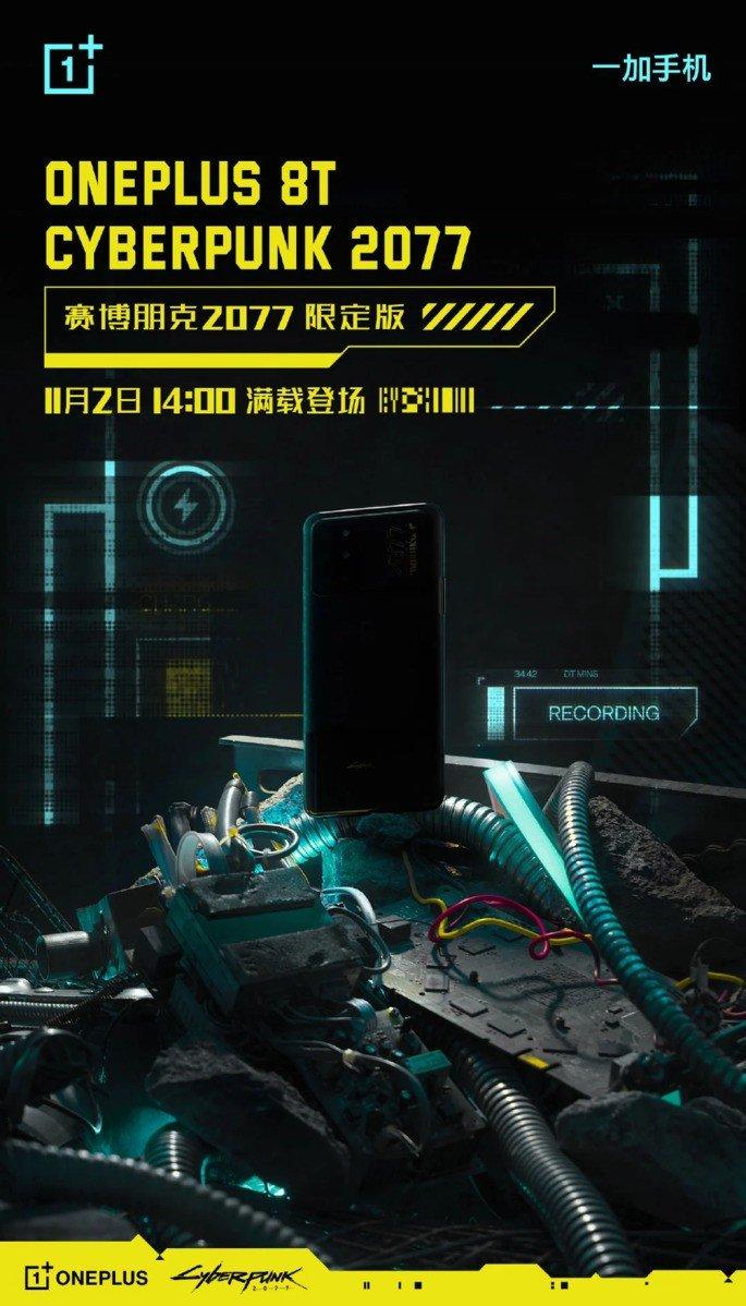 OnePlus 8T edição limitada cyberpunk