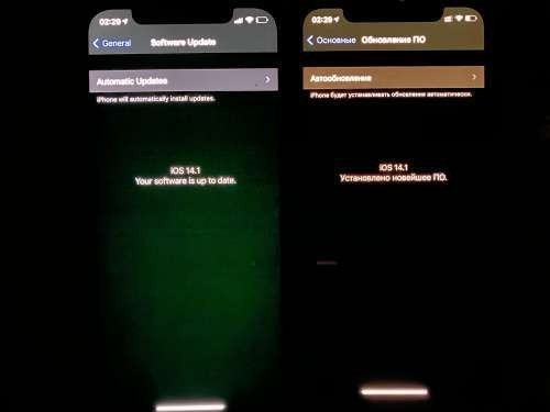 Problema no ecrã do iPhone 12