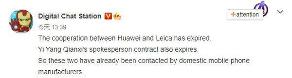 Huawei Leica Weibo