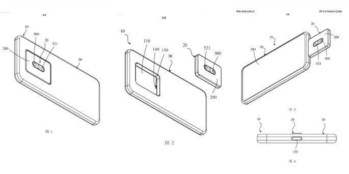 Patente oppo câmara modular