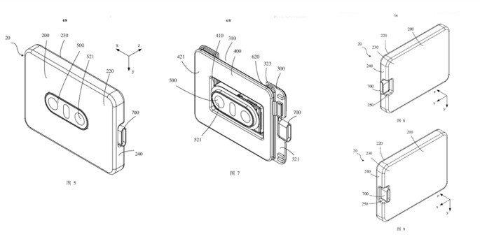 OPPO câmara modular patente