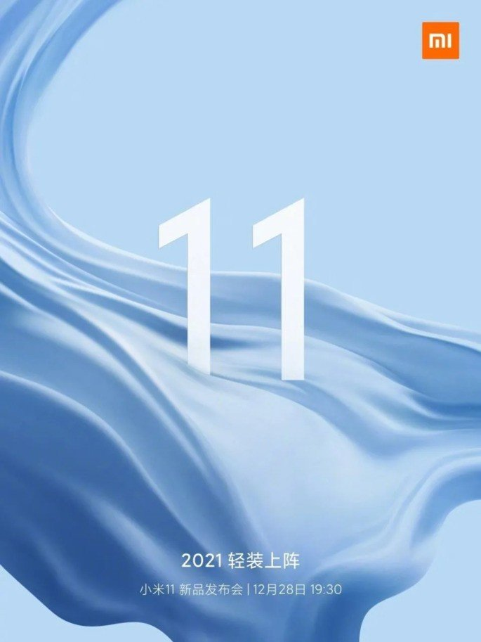 Xiaomi Mi 11 data oficial - Techenet