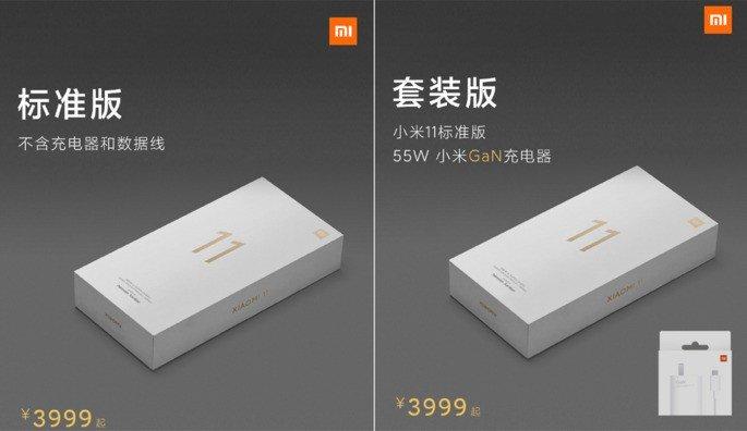 Xiaomi Mi 11 com carregador