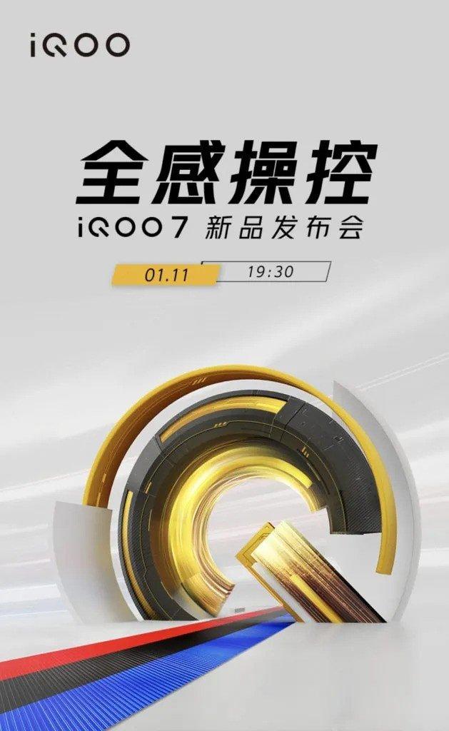 iQOO 7 5G data de apresentação