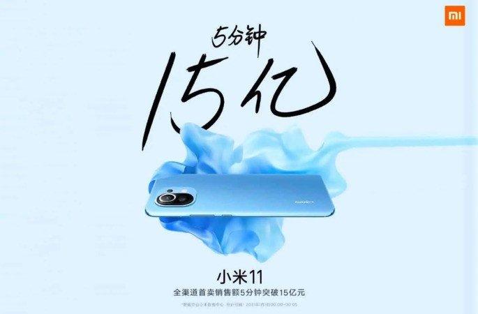 Xiaomi Mi 11 china