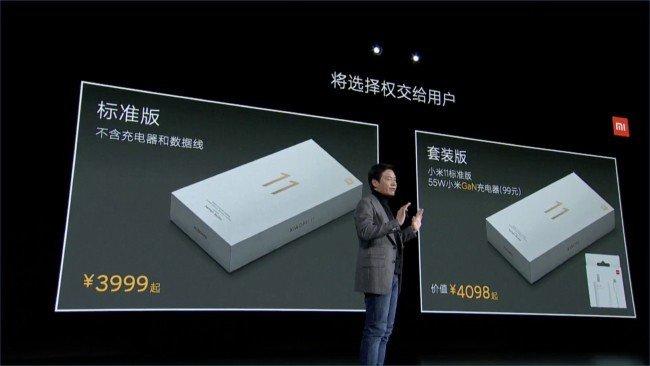 Xiaomi Mi 11 sem carregador