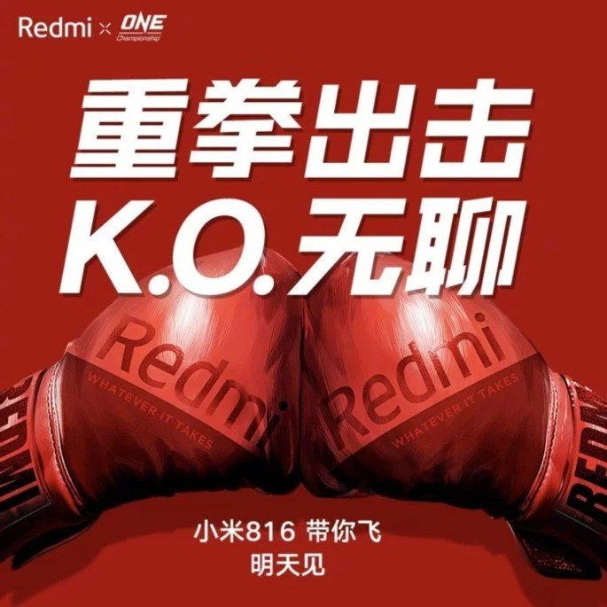 Xiaomi Redmi K20 Pro KO