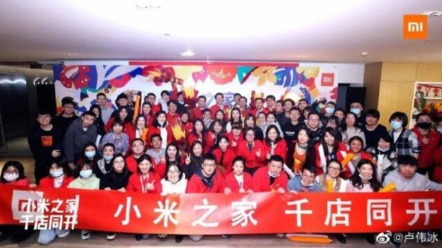 Xiaomi lojas china