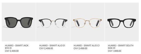 Gente Monster Huawei óculos inteligentes