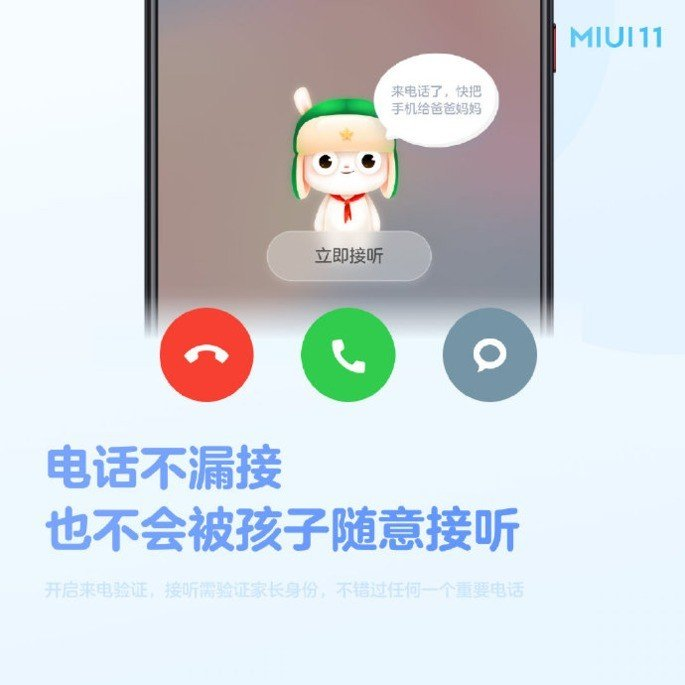 Xiaomi MIUI 11 children's place