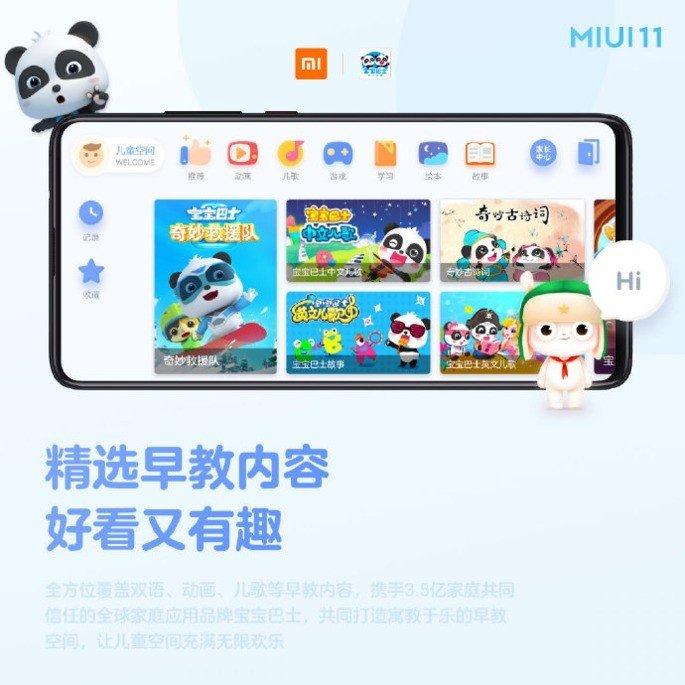 Xiaomi MIUI 11 crianças