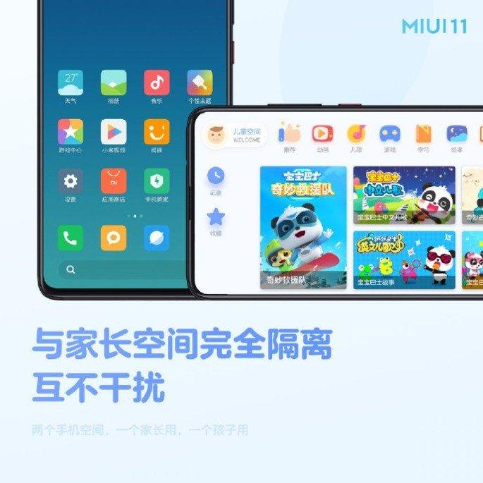 Xiaomi modo criança