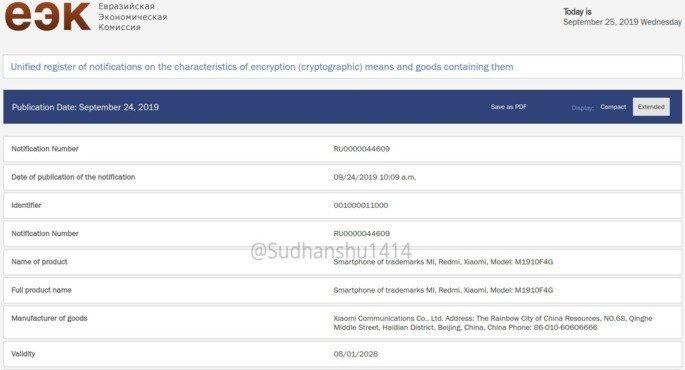 Xiaomi Mi CC9 Pro certificação