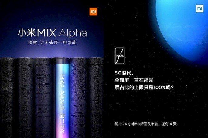 Teaser do Xiaomi Mi Alpha