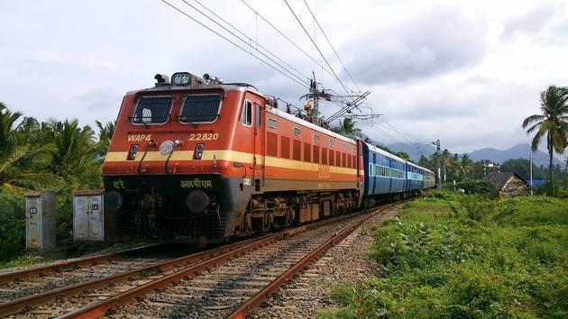 indina train