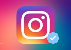 Instagram: Como fazer download das tuas fotografias/vídeos em 4 passos