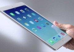 Novo iPad de 10.5 polegadas poderá chegar sem botão home
