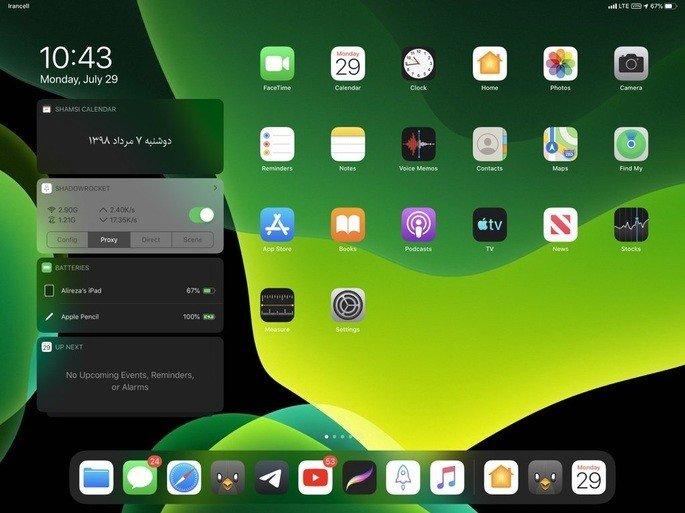 iPadOS layout