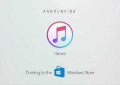 Apple iTunes integrará a Microsoft Store para Windows 10 muito em breve