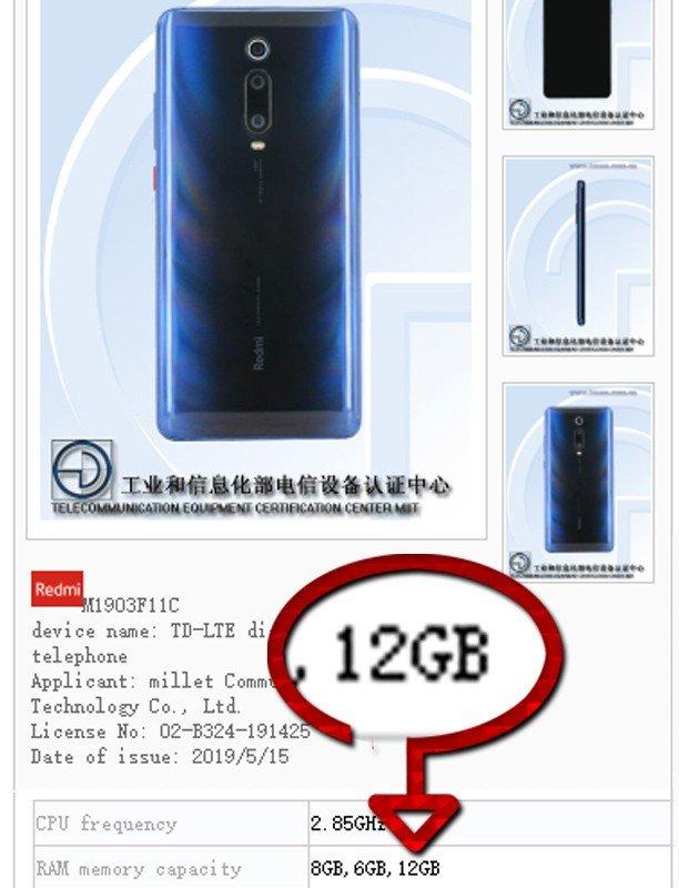 Xiaomi Redmi K20 Pro TENAA