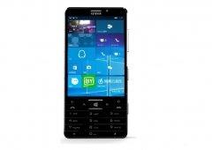 Smartphone Windows 10 Mobile de marca chinesa aparece na Internet