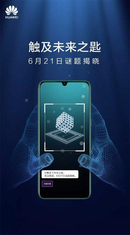 Huawei Kirin 810 processador