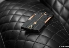 Lamborghini 88 Tauri o smartphone de luxo por 5 Mil euros
