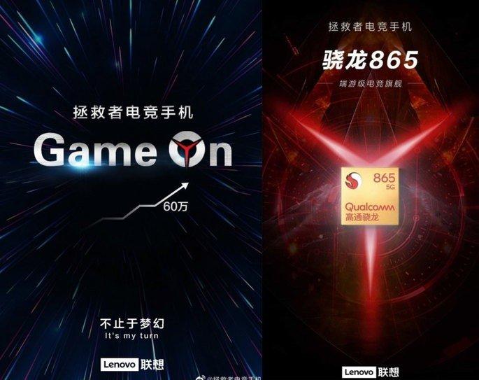 Lenovo gaming Xiaomi Mi 10