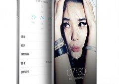 Uma das maiores ameaças ao Xiaomi Mi 4i, o LeTV 1 Pro #chinaaopoder