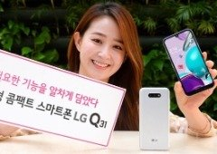 LG insiste em queimar dinheiro com lançamento de novo smartphone budget