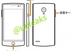 Revelada leak do smartphone LG L25 com Firefox OS