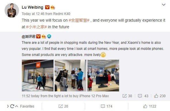 Lu Weibing Weibo
