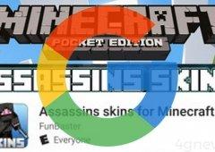 Malware detetado em várias Skins para Minecraft na Google Play Store