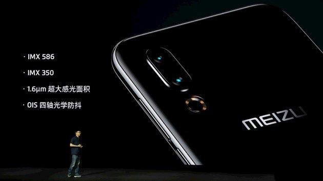 meizu 16s evento de lançamento