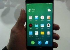 Meizu poderá apresentar uma outra versão do MX4