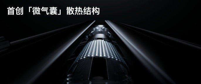 Túnel de transferência de calor do Mi MIX Fold