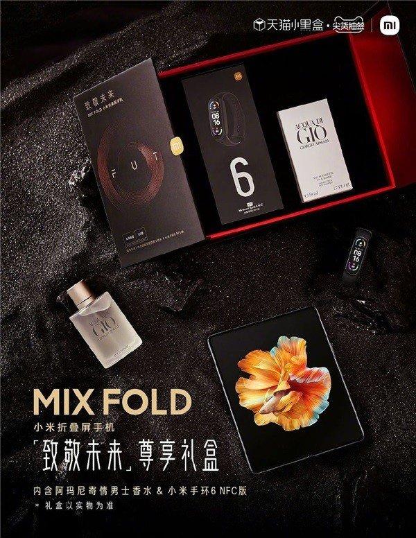 Xiaomi Mi Mix Fold gift