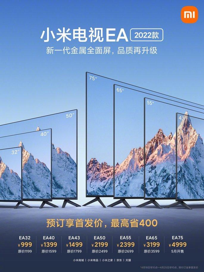 Estas são as sete novas Smart TVs da Xiaomi