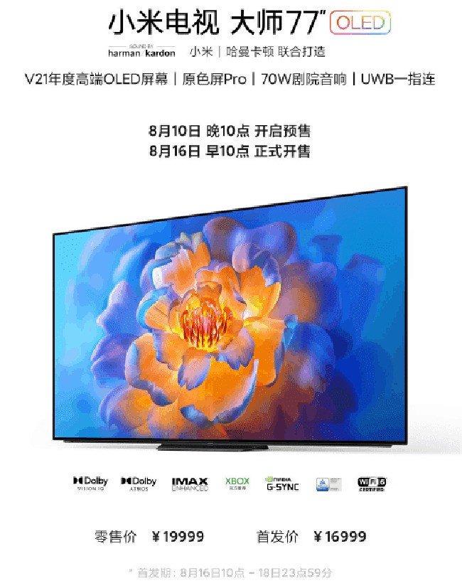 XIAOMI MI TV MASTER 77-INCH OLED