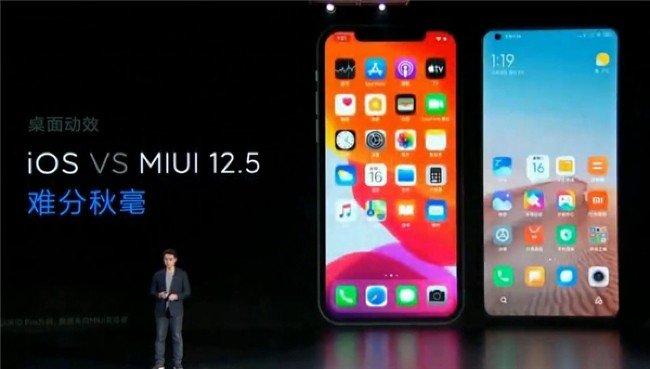 MIUI 12.5 iOS