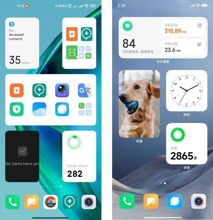 MIUI widgets