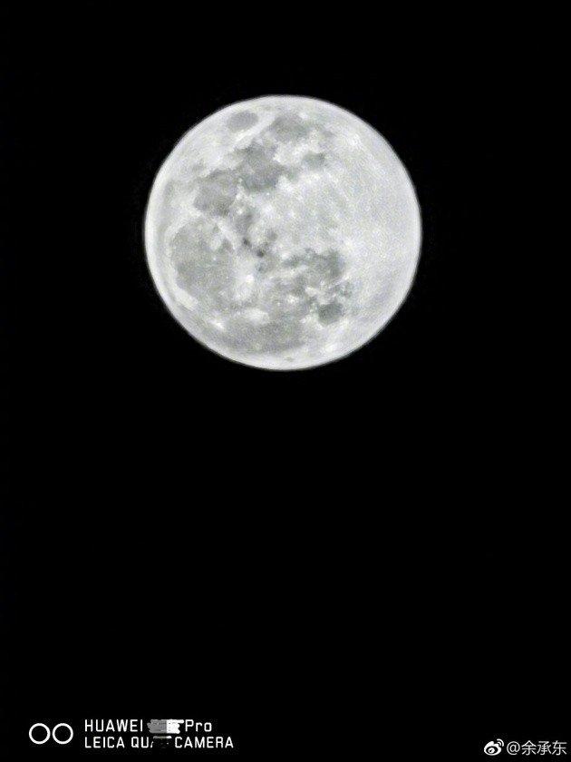 p30 moon