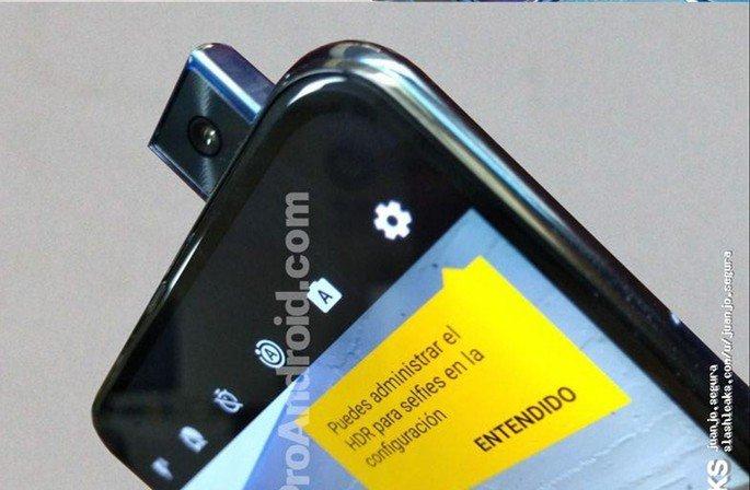 Novo Motorola One