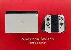 Nintendo Switch OLED: vê as primeiras imagens da consola exposta em loja