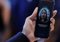 Nova tecnologia promete revolucionar a autenticação biométrica dos smartphones