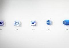 Microsoft - Novos ícones do Office seguem design do Windows 10