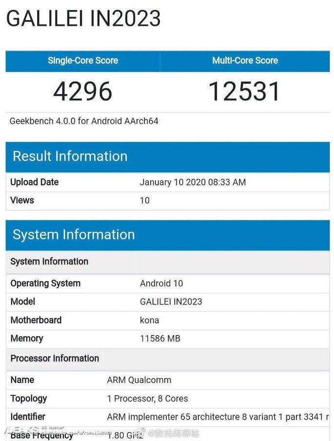 OnePlus 8 geekbench benchmark