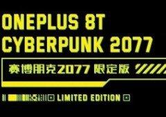 OnePlus 8T Cyberpunk 2077 é (possivelmente) o smartphone mais misterioso do ano!