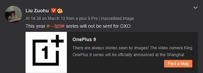 Ao contrário dos últimos anos, OnePlus 9 não será enviado para a DxOMark
